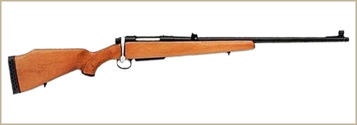 Лось-7-1 7,62х51