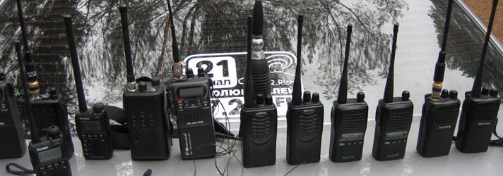 Радиосвязь на коллективной охоте
